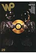 waxpoetics JAPAN No.29 (表紙 Daft Punk)
