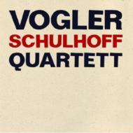 Straing Quartet, 5 Pieces, Duo: Vogler Q