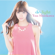 新川優愛/De-light (A)(+dvd)