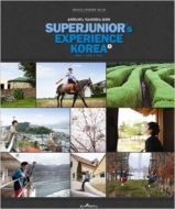 SUPER JUNIOR'S EXPERIENCE KOREA VOL.2
