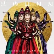 GOUNN (+DVD)【初回限定盤】