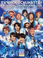 HMV&BOOKS onlineTv/局中音楽館live 幕末フェスティバル (Ltd)