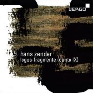 『ロゴス=フラグメンテ』 ポマリコ&南西ドイツ放送交響楽団、シュトゥットガルト声楽アンサンブル