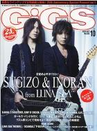 GIGS (�M�O�X)2013�N 10����