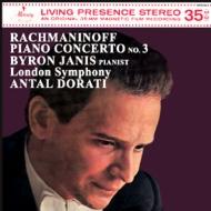 ピアノ協奏曲第3番:バイロン・ジャニス(ピアノ)、アンタル・ドラティ指揮&ロンドン交響楽団 (180グラム重量盤レコード/Speakers Corner)