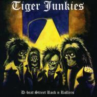 D-beat Street Sick Of Tiger