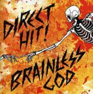 Brainless God