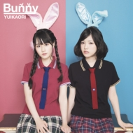 Bunny 【通常盤】