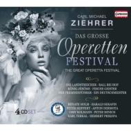 オペレッタ・フェスティヴァル(4CD)