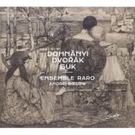 ドホナーニ:ピアノ五重奏曲第1番、ドヴォルザーク:ピアノ四重奏曲第2番、スーク:エレジー アンサンブル・ラロ