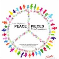 ショスタコーヴィチ:弦楽四重奏曲第8番(チェロ合奏版)、ケレール:平和の小品、他 アンサンブル・チェロパッショナート、他