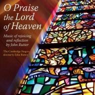 『天において主を賛美せよ〜歓喜と復活の音楽』 ラター&ケンブリッジ・シンガーズ