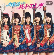 Heart Electric (+DVD)[First Press Type K: Meet & Greet (1 Random)][HMV Original Novelty]