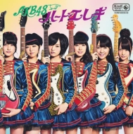 Heart Electric (+DVD)[First Press Type B: Meet & Greet (1 Random)][HMV Original Novelty]