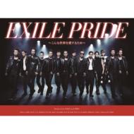 EXILE PRIDE ~こんな世界を愛するため~(+DVD)