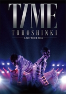 TOHOSHINKI LIVE TOUR 2013 -TIME-
