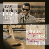 Genius +Soul = Jazz / Genius Sings The Blues