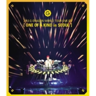 2013 G-DRAGON WORLD TOUR LIVE CD: ONE OF A KIND IN SEOUL
