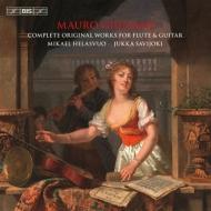 フルートとギターのための作品全集 ヘラスヴォ、サヴィヨキ(3CD)