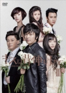 �L�X�͔w�L�т��� DVD-BOXIII