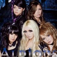 Aldious 「Dominator / I Don't Like Me」 限定盤 CD+DVD【Loppi限定特典】
