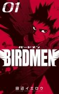 BIRDMEN 1 少年サンデーコミックス