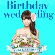 Birthday wedding (+DVD)[First Press Limited Type C: Trading Card / Application Form]