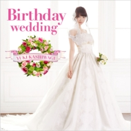 Birthday wedding (+DVD)[Standard Edition TYPE-A]