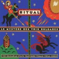 ブルガリア: ブルガリアン ヴォイス Ritual