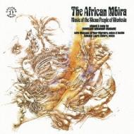 ジンバブエ: ショナ族のムビラ3
