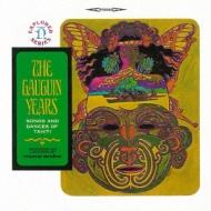 タヒチ: ゴーギャンの愛した音楽 ・タヒチの歌と踊り