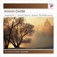 ドヴォルザーク:交響曲第7番、スメタナ:モルダウ、『売られた花嫁』より セル&クリーヴランド管