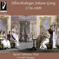 Concerto With Harp, Etc: Talitman(Hp)Ensemble Harpeggio