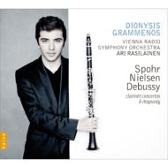 ニールセン:クラリネット協奏曲、シュポア:クラリネット協奏曲第4番、ドビュッシー:第1狂詩曲 グラメノス、ラシライネン&ウィーン放送響、他