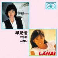 Image +LANAI