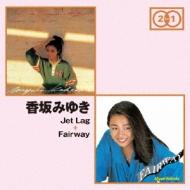 Jet Lag +Fairway