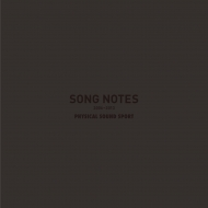song notes 2006 〜2013