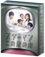 �X�^�[�}���E���̐��̗� DVD-BOX