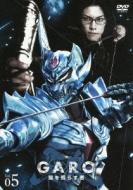ローチケHMV牙狼/牙狼 Garo: 闇を照らす者 Vol.5