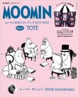 MOOMIN ムーミン公式ファンブック 2013-2014 style1 TOTE