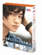 JMK 中島健人ラブホリ王子様 DVD-BOX