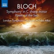 交響曲嬰ハ短調、海の詩 ダリア・アトラス&ロンドン交響楽団