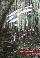 MONSTER (+DVD)