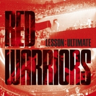 Best Album「LESSON:ULTIMATE」