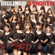 Shout!!!