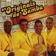 Nao Deixe O Samba Morrer