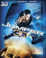 ジャンパー 3D・2Dブルーレイセット