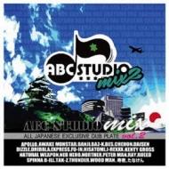 ABC STUDIO MIX VOL.2