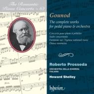 ペダル・ピアノとオーケストラのための作品全集 プロセッダ、シェリー&スイス・イタリア語放送管