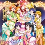 『ラブライブ!』 μ's 6th single「Music S.T.A.R.T!!」 【DVD付通常盤】